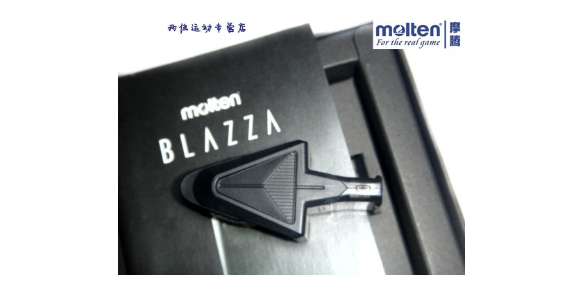 Prova video MOLTEN BLAZZA